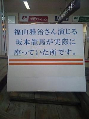 100724_140227